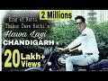 HAWA LAGI CHANDIGARH RI | Video| Natti King Thakur Dass Rathi |Surender Negi || by R music series