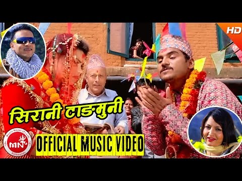 Sirani Tangmuni Nepali Superhit Comedy Video By Shreedevi Devkota & Prakash Katuwal video