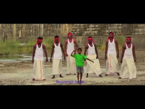 காவேரி தாயே Kaveri Thaye Music Album by...