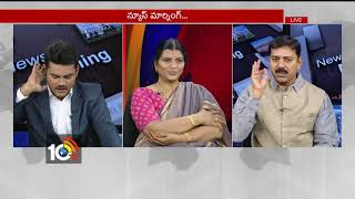 News Morning Discussion On No-Confidence Motion | Delhi | #LaxmiParvathi