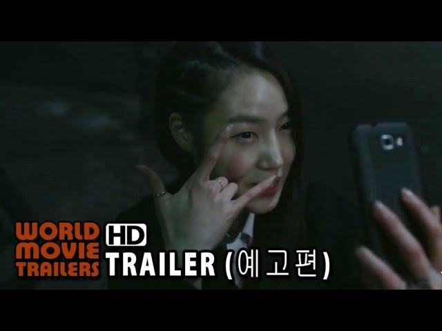 레디액션 청춘 예고편 The Youth Trailer (2014) HD