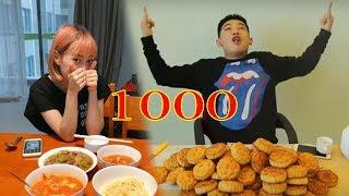 Phở thử ăn 1000 cái bánh trung thu cùng 1 lúc - Bạn gái tin 100% | Hài ngắn vui nhộn 2019