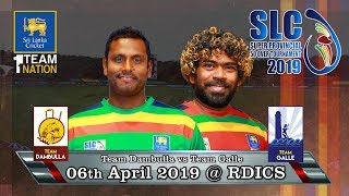 Team Dambulla vs Team Galle - Super Provincial 50 Over Tournament 2019