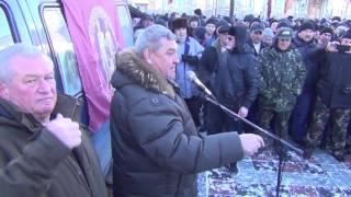 Афганцы проводят многотысячный митинг у ВР Украины 7 декабря 2016г.