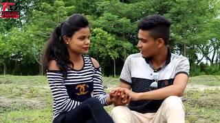 আশা দি নিৰাশা কৰাৰ পৰিনীতি | ASSAMESE FUNNY COMEDY VIDEO 2018