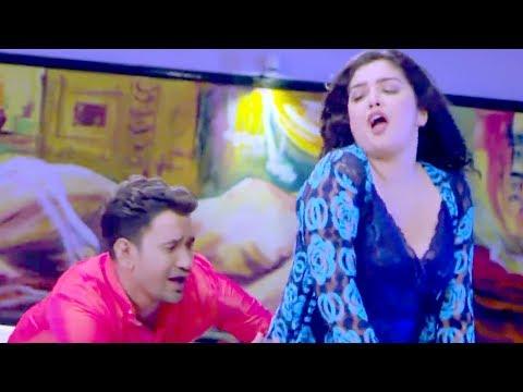 आगया आम्रपाली दुबे का सबसे हिट भोजपुरी गाना 2018 - Bhojpuri Superhit Songs 2018 New thumbnail