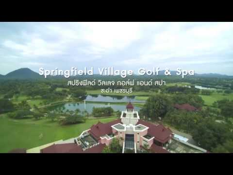 Springfield Village Golf & Spa ชะอำ-หัวหิน