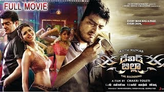 Billa 2 - David Billa Full Length Telugu Movie || DVD Rip