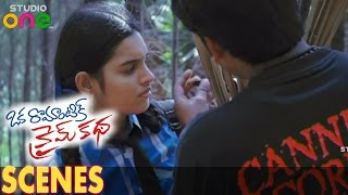 Ramya Giving To Surprise With her Boy Friend - Oka Romantic Crime Katha Movie
