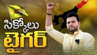Discussion with MP Ram Mohan Naidu over TDP future plans for AP special status | Part 2