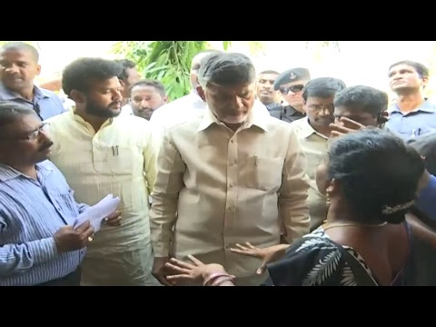 Hon'ble CM of AP Visit Cyclone Titli Hit Areas Santhabommali Mandal in Srikakulam - 17.10.2018
