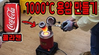 HOW TO MAKE LAVA WITH CAN !!!