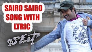 Baadshah Movie Song With Lyrics - Sairo Sairo Song - Jr Ntr, Kajal Agarwal