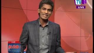 Maayima TV1 15thDecember 2018