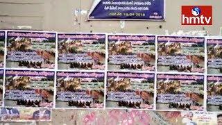 Posters Hulchul In Paderu: మావోయిస్టులకు వ్యతిరేకంగా వాల్ పోస్టర్లు |  hmtv