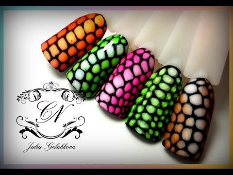 Рептилии рисунок на ногтях