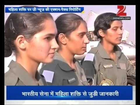 DNA: IAF confirms induction of women fighter piolets