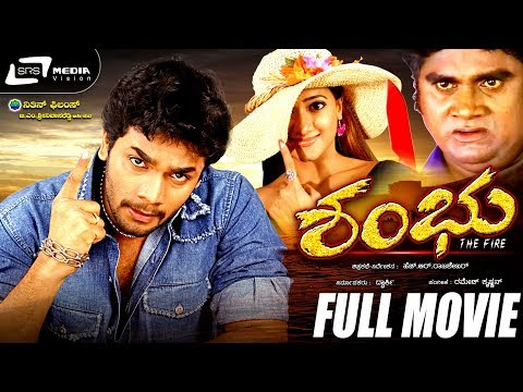 Shambhu -- ಶಂಭು kannada Full Hd Movie feat. Murali,manya video