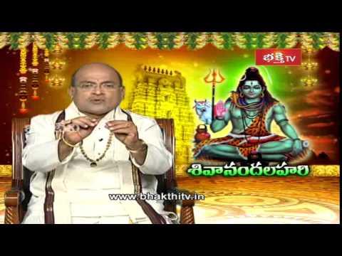 Shivananda Lahari Slokas Pravachanam episode 8 - Part 1 video