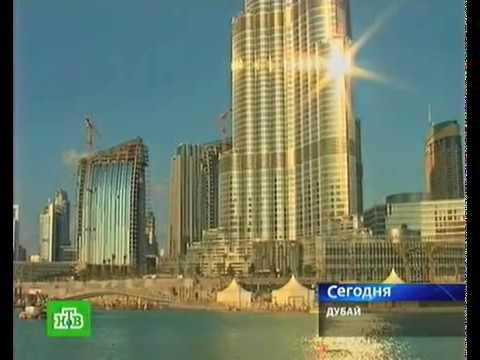 В Дубаи построено самое высокое здание в мире