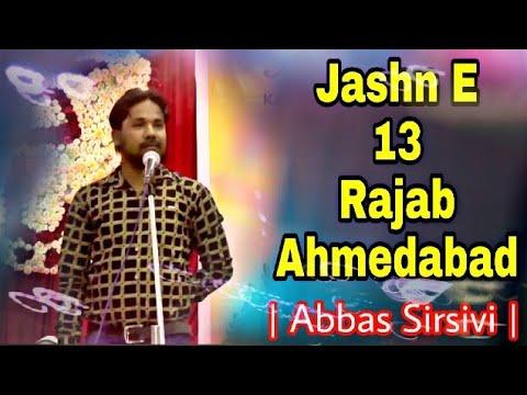 Jashn-e-Moulude Kaaba | 13 Rajab 2019 | Abbas Sirsivi