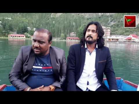 Ya Ali (a.s) Jiwan Terey Lall Irfan Haider at Shangrila Skardu