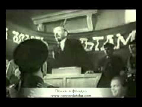 Ленин об инвестиционных фондах