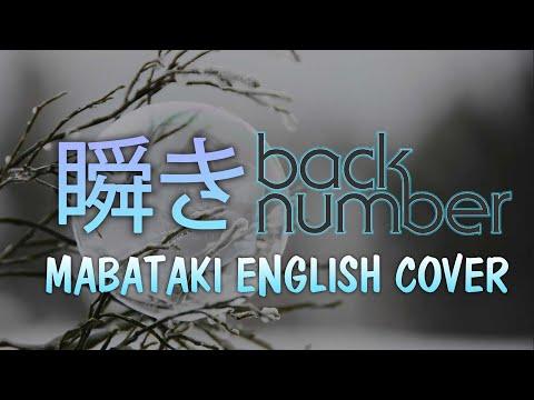 瞬き Mabataki / Back Number English Version