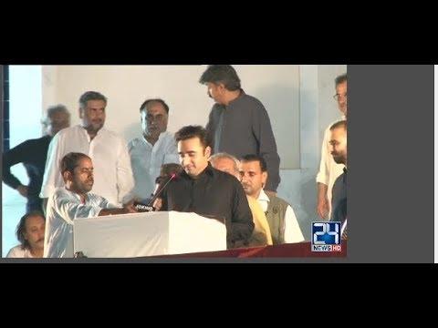 Bilawal Bhutto Adress In Garhi Khuda Bakhsh