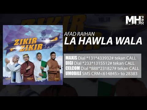 Afad Raihan - La Hawla Wala (Official Music Audio)
