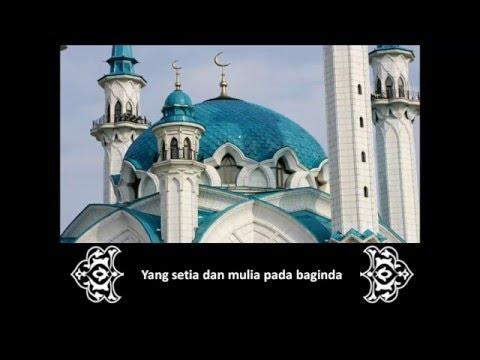 Salam Lah Ahmad سلام