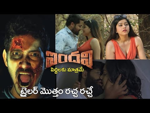 Indhavi Movie Official trailer | Latest Telugu Movie Trailers 2018 | Filmylooks