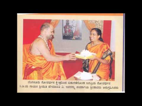 Dasara Padagalu-Govinda Gopala Gopika Vallabha