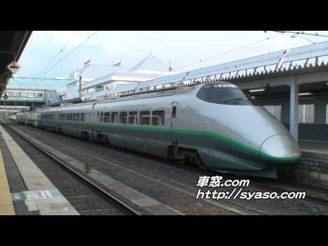 Yamagata Shinkansen � Super-Express TSUBASA � June 21 2008(2008/06/21) � JR East Japan Railway Company � Yonezawa station.