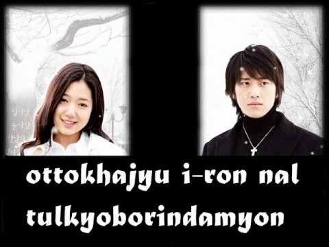 Uh Dduk Ha Jyo - Tree Of Heaven Ost [lirycs][movies7] video