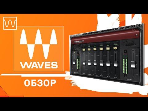 Обзор Waves CLA Vocals