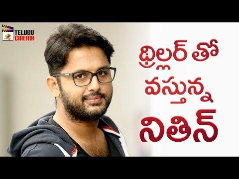 Nithin New Movie Update | Sudheer Varma | 2019 Tollywood Latest Updates | Mango Telugu Cinema