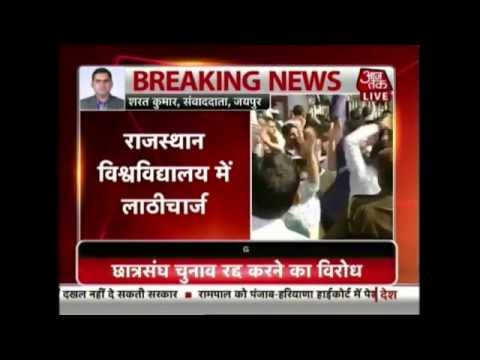 Police Lathi-charge Students Of Rajasthan University video