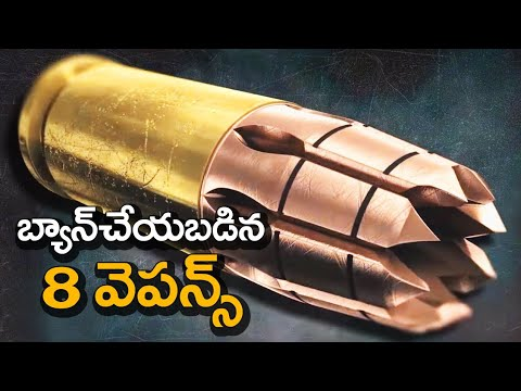 Top 8 Weapons So Powerful They're Illegal & Prohibited Worldwide