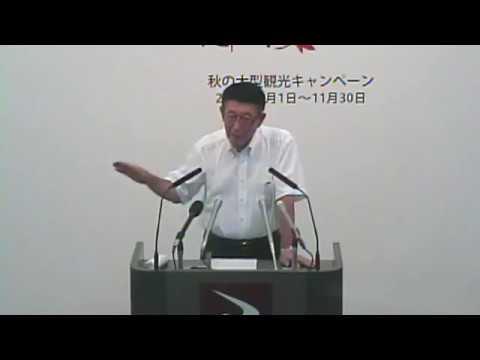 平成30年7月30日「知事記者会見」