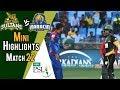 Short Highlights | Multan Sultans Vs Karachi Kings  | Match 22 | 10 March | HBL PSL 2018