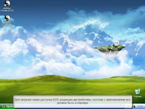 Грани виртуальных миров