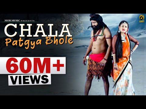 Chala Patgya Bhole    New Latest Haryanvi Song    Anjali & Manjeet Panchal    Mor Haryanvi