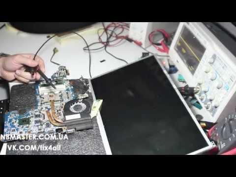 ★ Нет изображения на экране - диагностика и ремонт ноутбука HP. Часть 1. How to repair laptop
