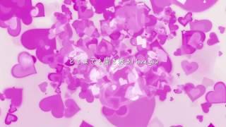 MV「究極のシアワセ short ver」 by Girls Beat!!ガールズビート