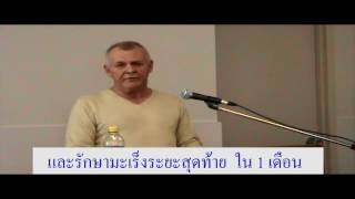 HOW MUCH HEMP OIL SHOULD I BE INGESTING : Thai subtitle