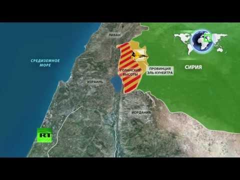 ВВС Израиля нанесли авиаудары по боевикам «Хезболлы» в Сирии