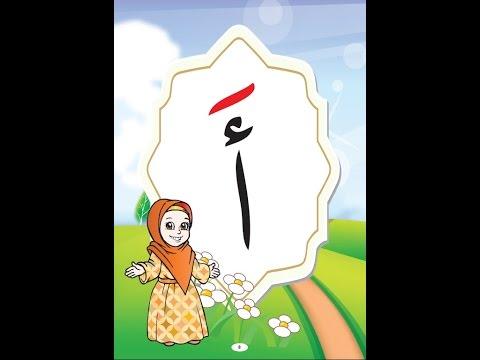Upin Ipin Belajar Mengaji Alif Ba Ta Sampai Ya video