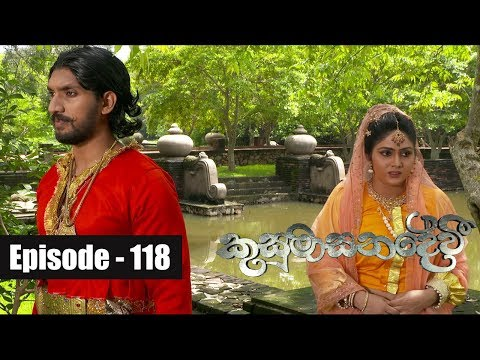 Kusumasana Devi | Episode 118 05th December 2018