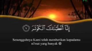 Surat Al-Kautsar (Al-Qur`an Terjemahan Indonesia)